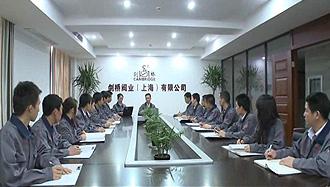 上海剑桥阀业有限公司企业形象片