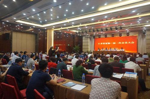 江苏泵业协会一届二次会员大会在张家港举行