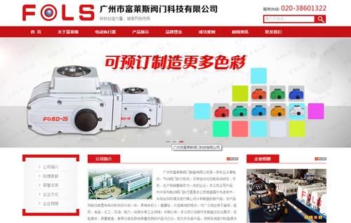 本公司主导产品fosd系列电动阀门执行器是本公司借鉴