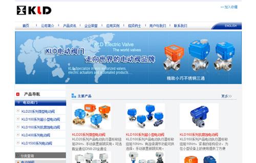 天津开利达控制技术开发有限公司